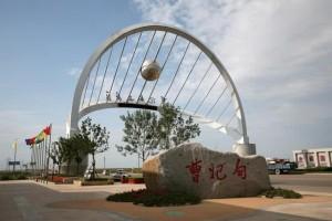 北方瓷都唐山的2019年GDP出炉在河北省内排名第几