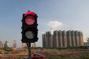 最近国家开释6大信号建立房地产方向购房者安心了