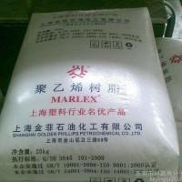 底座,废物桶HDPEHHM4903上海金菲应用