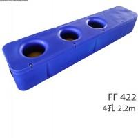菲富利FFL-2.2M 饮水槽 保温饮水槽 恒温饮水槽 电加热饮水槽 4孔牛羊通用电加热保温饮水槽欢迎询问