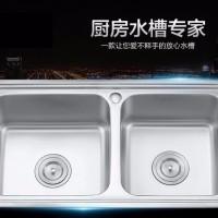 澳瑞卡7640H家用整体拉伸不锈钢水槽 加厚不锈钢双水槽