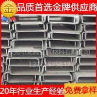 郑州304/316不锈钢槽钢8#冲压不锈钢水槽出售量大从优