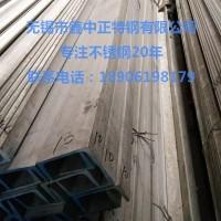 专业**304不锈钢水槽 耐腐蚀不锈钢水槽