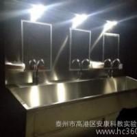 **不锈钢洗手池水槽、洗涤槽